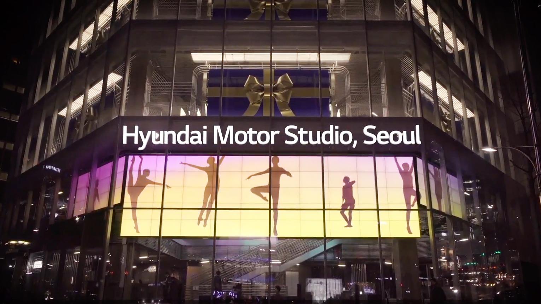 Hyundai Motor Studio, Seoul, Korea