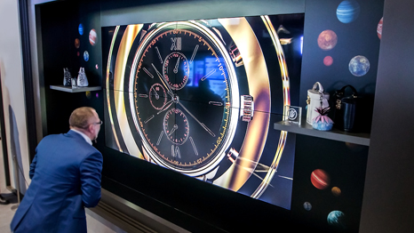 LG Releases Video Wall with The World's Slimmest Bezel