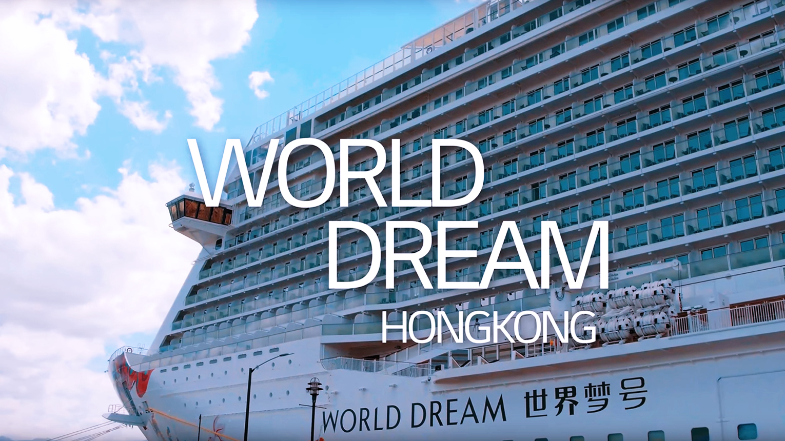 World Dream from Dream Cruises