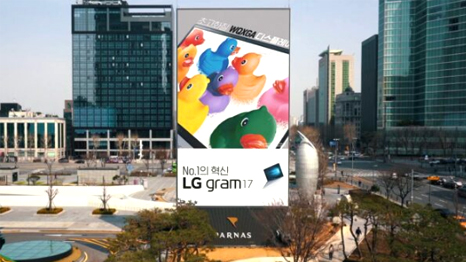 LG's Immense LED Digital Signage Project is Turning Heads in Busy Gangnam