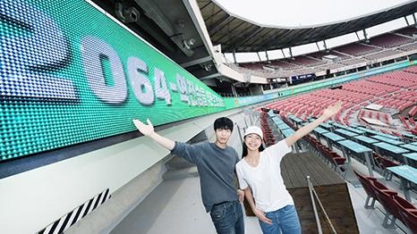 Suwon kt wiz Park Stadium LG LED Signage, Korea