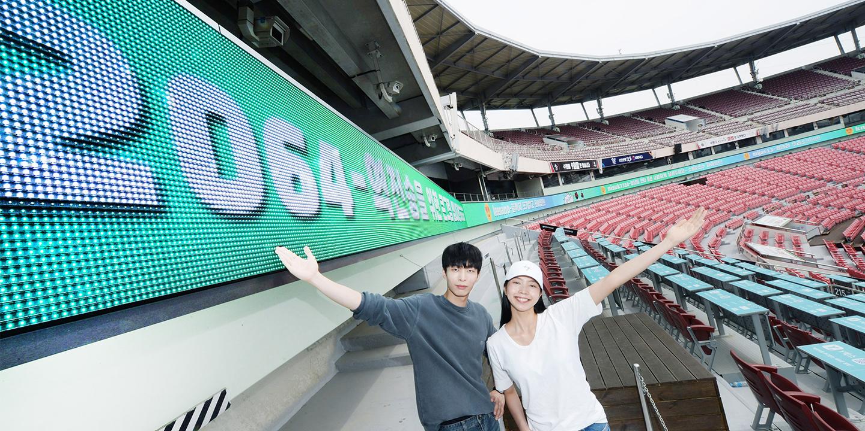 Suwon-kt-wiz-Park-Stadium-LG-LED-Signage,-Korea_1440