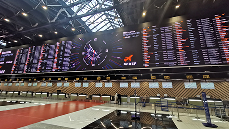 Russia Sheremetyevo Airport Terminal C LG LED Signage, Russia