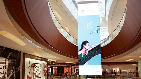 TaiKooHui, Guangzhou