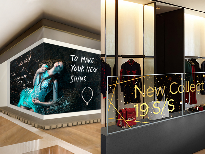 Retail Installation Space & Recommended Products_High-fashion Stores (Luxury Brand Stores)