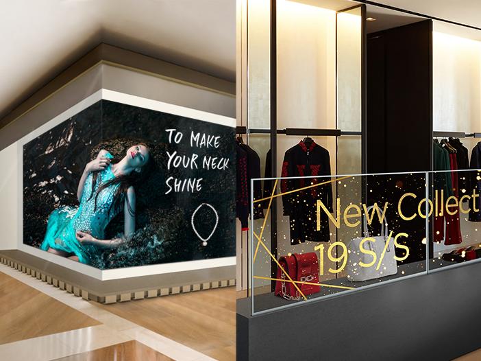 High-fashion Stores