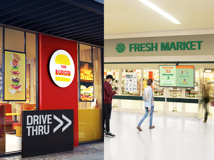 Retail Installation Space & Recommended Products_QSR Drive Thru, Convenience Shop etc