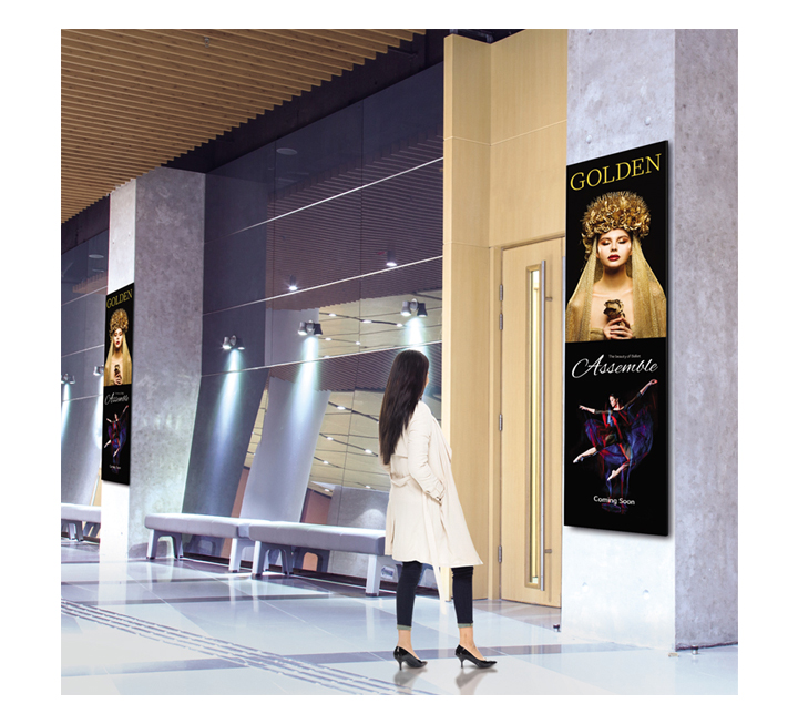 01-Ultra Stretch Signage, 32 9 Space-Fitting Wide Screen