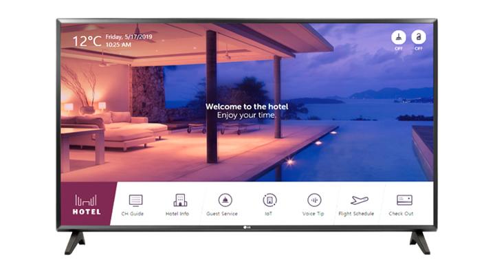 14-Welcome Video Screen