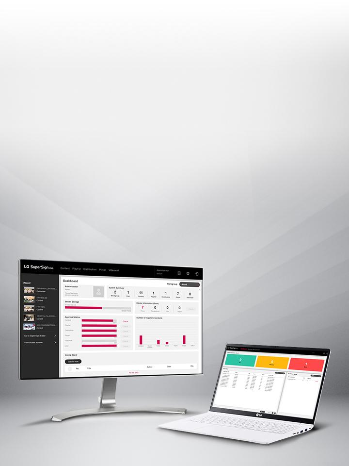 Software | LG Information Display
